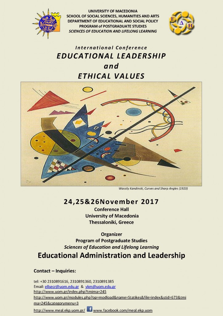 EDUCATIONAL LEADERSHIP & ETHICAL VALUES -UOM-poster